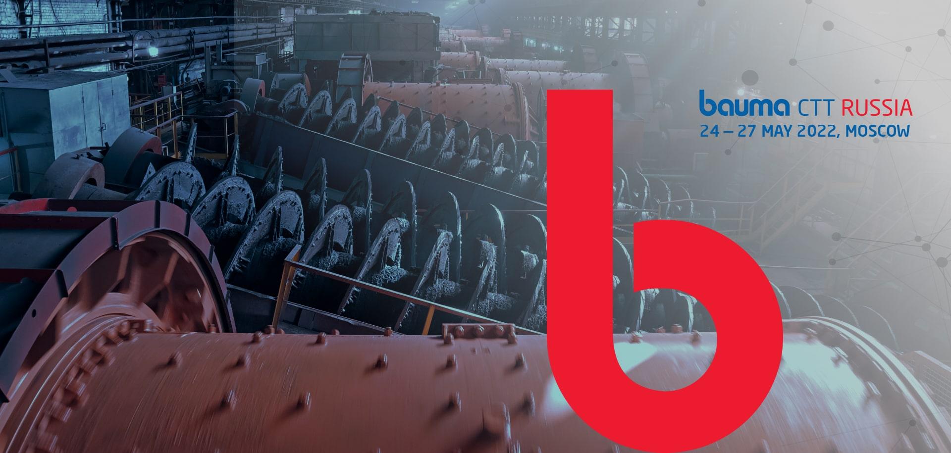 Численное моделирование и цифровые двойники для строительной и горнодобывающей отрасли на Bauma CTT 2021