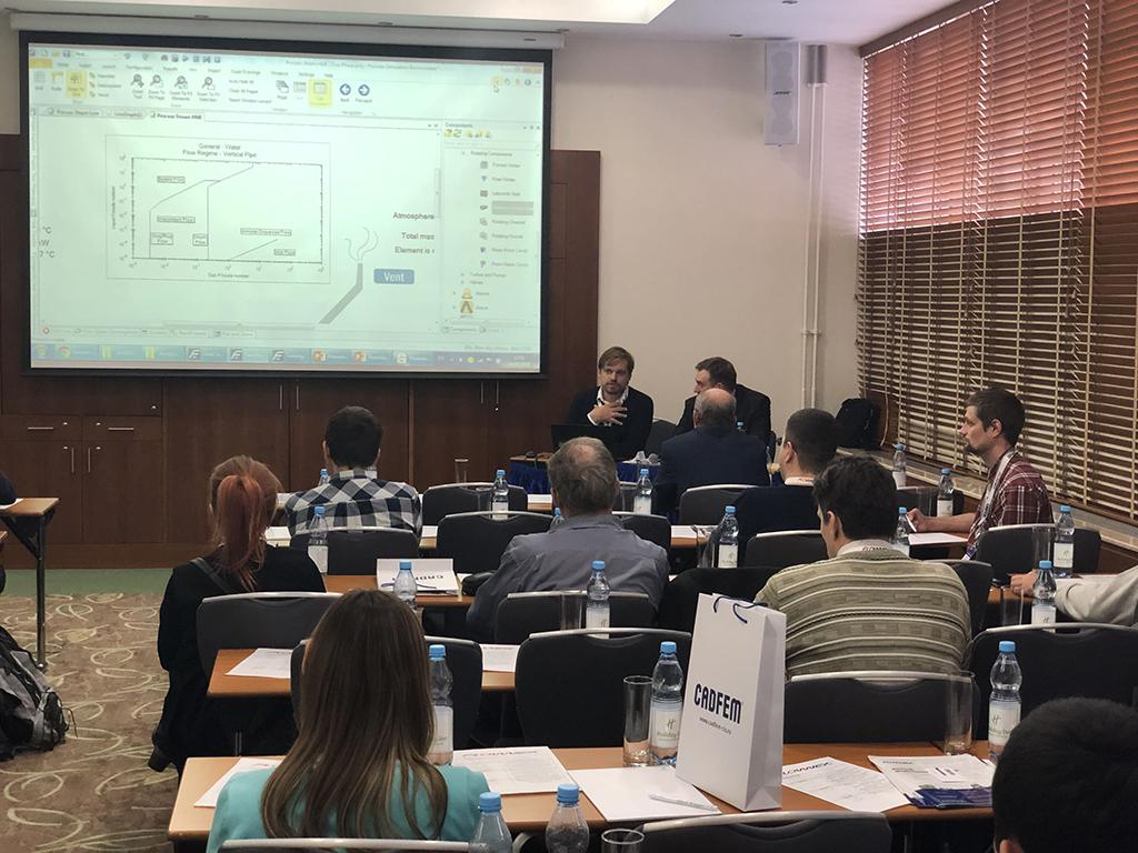 В Москве прошел семинар по системному моделированию сложных термогидравлических систем во Flownex® SE